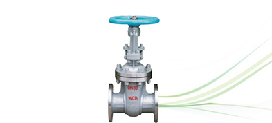 Inconel Knife Edge Gate Valve Suppliers Dealers Distributors in India