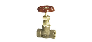 Copper Globe Valve Suppliers Dealers Distributors in India