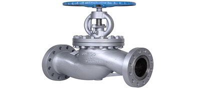 Inconel Globe Valve Suppliers Dealers Distributors in India